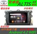 安卓版 ALTIS 音響 專用機 Android 汽車音響 專車專用 支援+導航+藍芽 USB DVD SD altis主機 altis音響
