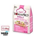【強棒寵物】Toma-pro優格 貓飼料【成幼貓化毛高纖配方】雞肉+米口味 13.6kg