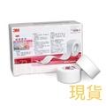 [現貨 超優惠] 3M 嬰幼兒專用透氣膠帶1吋 (12入/盒) 嬰兒膠帶 嬰兒膠帶 幼兒膠帶 1534-1