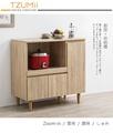 實木高腳/無印/廚櫃/收納/整理櫃/置物櫃 TZUMii 日式小清新三門廚房櫃