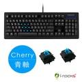 【迪特軍3C】i-Rocks K65MN cherry青軸 + IRM09 鍵盤滑鼠組 M09 滑鼠 2年保固 IRK65MN 電競鍵盤 遊戲鍵盤