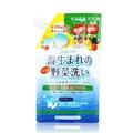 日本 海之野菜 100 天然扇貝殼粉 蔬果清潔洗淨劑 100g【Miss.Sugar】【P000015】
