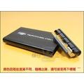 新品 鋁製 2.5 吋 IDE 介面 硬碟盒 高速USB 2.0 硬碟外接盒