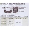 日本三豐Mitutoyo 326系列 數位式螺紋外徑分厘卡 數位式螺紋外徑測微器