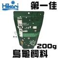 [第一佳水族寵物] 日本 HIKARI 高夠力 烏龜飼料 水龜浮水條狀飼料 200g NO.43624