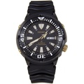 Seiko Prospex Shrouded Monster Baby Tuna Watch SRP641K1 SRP641