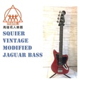 【鳳山名人樂器】全新Squier Vintage Modified Jaguar Bass Special
