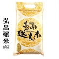 【臺南越光米】台南16號-1kg(產銷履歷一等米)