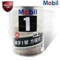 日本美孚 Mobil 1號 5W-40原裝鐵罐機油 AW 5W40 1公升 ALTIS FORTIS 汽車美容