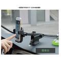 ~多入優惠~吸附力強 位置隨選 一鍵開收強力伸縮手機架 手機支架 汽車用 導航 吸盤式 車窗儀表台通用 (三件式)