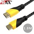 Max+ HDMI 4K尼龍編織影音傳輸線(黃)