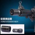 Ferfrans CRD Muzzle Break lookalike for WBB Toy Gun Rifle [pre-order]