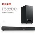 DIKE DSB300 2.1 聲道環繞家庭劇院