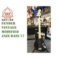 【名人樂器】Squier VINTAGE MODIFIED JAZZ BASS 77 黑色 電貝斯