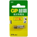【文具通】GP 27A 12V遙控器電池 Q2010076