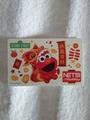 Elmo sesame street ezlink card nets flashpay