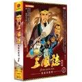 【超取299免運】三國誌電影版(1)英雄的黎明DVD (第1-12話/2片裝)