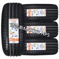 205/55-16瑪吉斯HP5四輪合購2150/條、205/60-16瑪吉斯HP5四輪合購2150/條 保證公司貨