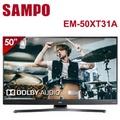【SAMPO聲寶】50型 4K HDR 新轟天雷 液晶顯示器 EM-50XT31A(含基本安裝)
