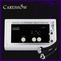 超音波導入儀 CS628B超聲波導入儀 超音波美容儀 電子美容導入儀