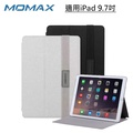 【Momax】iPad 2017-9.7吋-牛津保護套