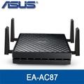 全新含稅 ASUS 華碩 AC87 EA-AC87 5GHz 無線分享器 AC1800 多媒體橋接器