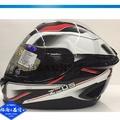 《裕翔》 ZEUS 瑞師 1600 AK4 ZS-1600 黑紅 CARBON 超輕 碳纖維 全罩式 安全帽