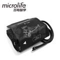 百略醫學microlife 電子血壓計專用配件 軟式壓脈帶 M-L號