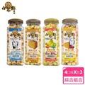 【美味關係】小不點饅頭 綜合口味3罐+牛奶DHA3罐+起司加鈣3罐+綜合水果3罐(12罐超值組)