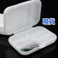 現貨/Relx定制款 收納盒/塑膠收納盒/充電線收納盒/Relx 收納/NRX/NRX2