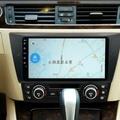 BMW E90 3系列九吋安卓機