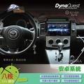 破盤王 BuBu車用品【DynaQuest 10.1吋通用機】馬5 安卓機 8核心 4K影片  DMV-101A