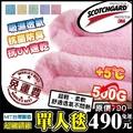 【免運費】ecofiber 3M+科技纖維空調毯 非羽絨被蠶絲被/發熱毯/懶人毯/毛毯/浴巾/毛巾 超細柔 不掉棉絮