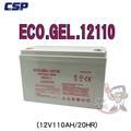 ECO GEL 12110 深循環110ah太陽能電池規格 12V