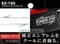 權世界@汽車用品 日本 SEIKO 黏貼式 造型 鍍鉻車身裝飾 標誌 MARK EX-192