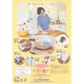 現貨✨日本製 Cleanel 廚房擦拭巾 清潔巾 白抹布 抹布 100%天然人造絲🎀i17代購