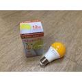 <划得來LED燈飾>舞光 LED 12W 2200K LED驅蚊燈泡 LED燈泡 戶外庭院 露營用 E27燈座