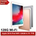 Apple 全新 2018 iPad WIFI 128GB 9.7吋 平板