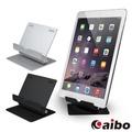 手機/平板兩用 鋁合金360度旋轉支架(IP-MA20)