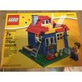 Lego 40154 樂高 小屋筆筒