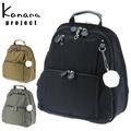 kananapurojiekuto Kanana project! 2way帆布背包挎包59301女子[郵購] Newbag Wakamatsu