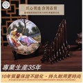 仿木4寸日式架台灣製盤架展示架支架玻璃品琉璃工藝品紀念盤三腳架相框架獎牌架陶瓷品展示架酒店用品相框展示架茶餅架普洱茶架(25元)