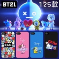 BT21 BTS 防彈少年團 手機殼 玻璃殼 三星 NOTE9 NOTE8 NOTE5 S8 S9 A8 A6 J7