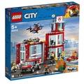 【台中翔智積木】LEGO 樂高 CITY 城市系列 60215 Fire Station 消防局