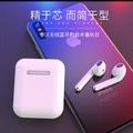 現貨i9s-tws升級款 無線藍芽耳機 藍芽4.2蘋果 apple安卓通用  bluetooth 運動i9 i9s