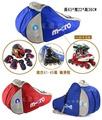 【大有運動】輪滑 側背袋 直排輪 溜冰鞋 鞋袋 四輪 花式溜冰 袋子 背包 32-41碼