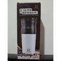 全新充電式不鏽鋼電動研磨咖啡保溫杯 FR-1743 白色