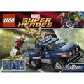 店推兒童節禮物樂高 LEGO 超級英雄 6867 洛基宇宙魔法大逃亡