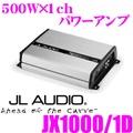 專用JL AUDIO★JX1000/1D 500W*1 ch副低音揚聲器的功率放大器 Creer Online Shop