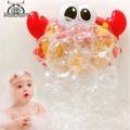 【MAL】兒童洗澡玩具 螃蟹泡泡機 兒童音樂洗澡抖音玩具 泡泡製造機 現貨